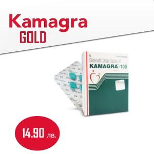 KAMAGR-GOLD