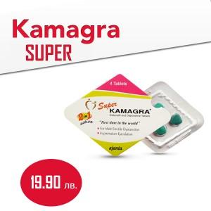 kamagra-super